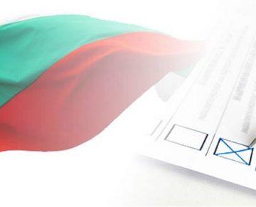 Бъди активен и гласувай! - Пловдив 2019