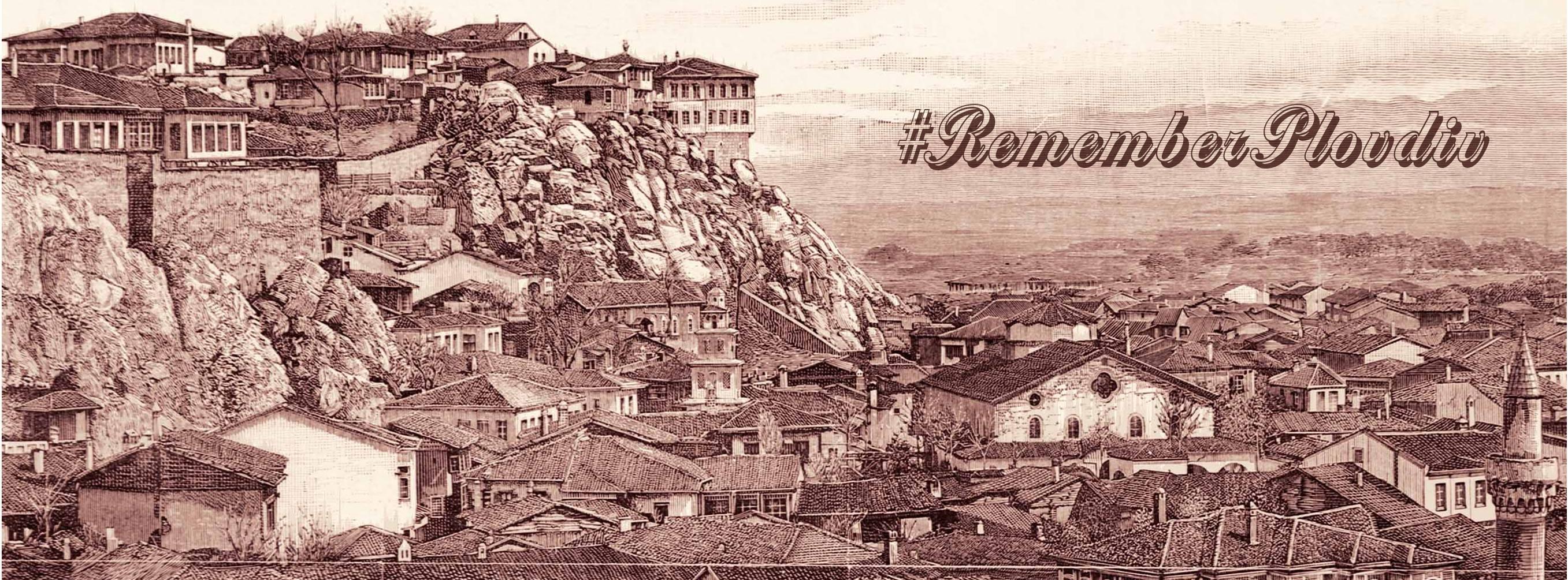 Джамбаз тепе: Чудотворните храмове в Стария Пловдив