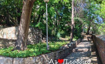 Сърцето на Пловдив