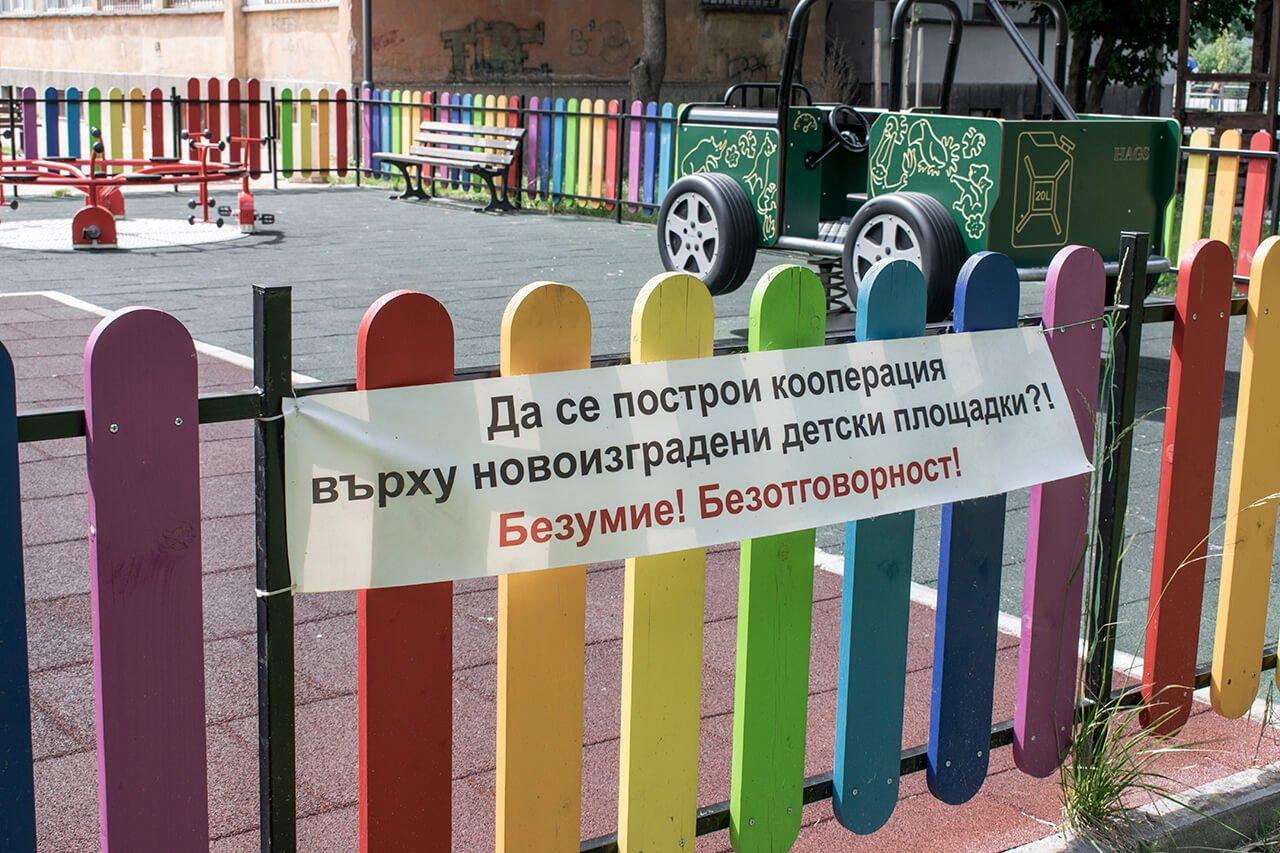 Парк до Марица става строителна площадка в Пловдив