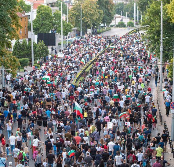Общонационален Протест Пловдив