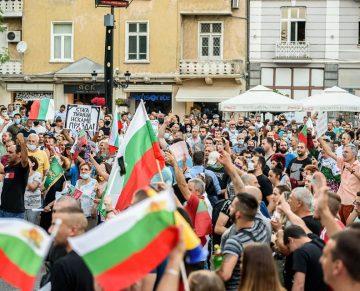 Обединен Протест всички Заедно в Пловдив